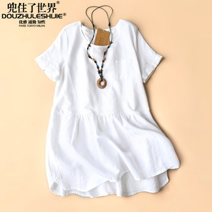 White Linen Ladies Shirt Photo Album - Reikian