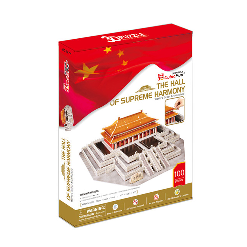Kids Toys Cubic Fun 3D Puzzle The Hall of Supreme Harmony (China) Model DIY Puzzle Children Toys Birthday Gifts Educational Toys(China (Mainland))