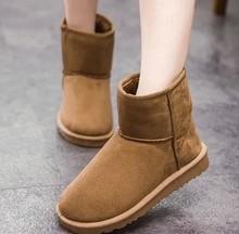 Nieve caliente botas mujer botas de mujer de la señora para mujer y femenina otoño invierno media alta(China (Mainland))