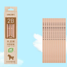 Buy Deli 12pcs 2B HB Nature Wooden Sketch Drawing Standard Pencils Office School Supplies Lapices for $2.87 in AliExpress store