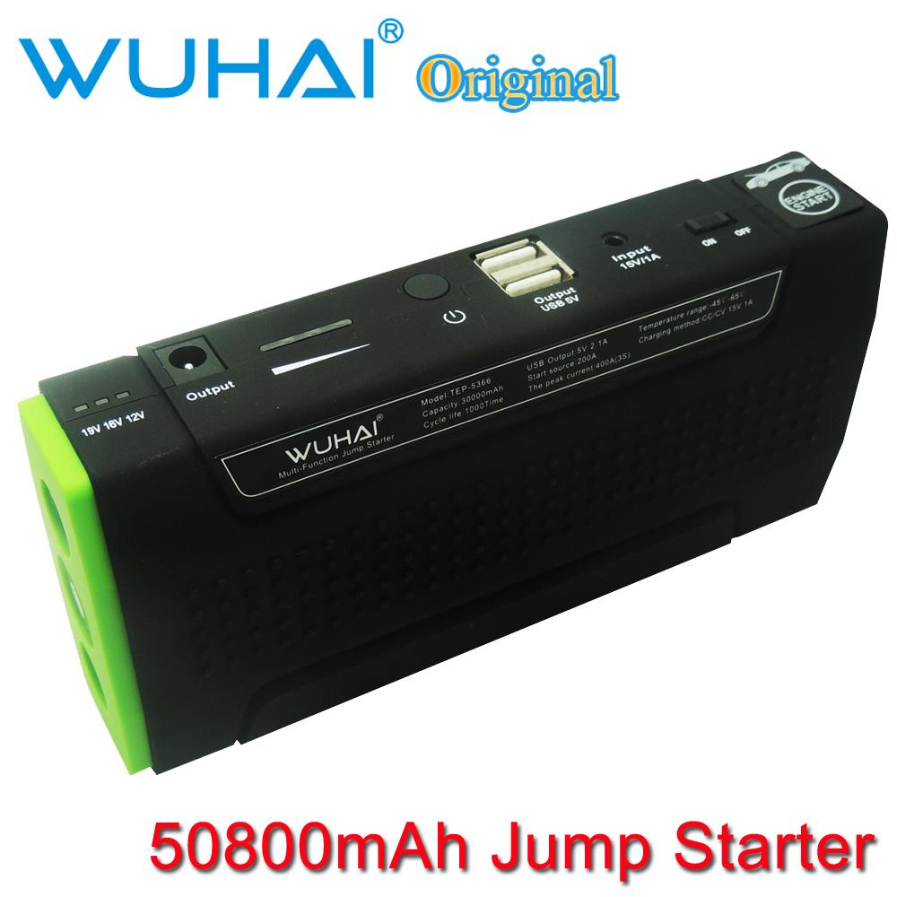 50800mAh mini Car Jump Starter output 5V/12V/16V/19V AUTO EPS emergency start battery charger with LED SOS lighting double USB(China (Mainland))
