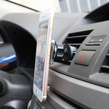 Universal Ipad Phone Mount Holder Stand for Car,magnet windshield GPS Support,Car Accessories #SD-1118