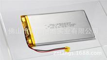 Пользовательские интеллектуальный цифровых продуктов литий-ионный аккумулятор 656699 — 5200 мАч