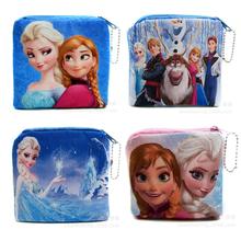 Hot Sale Cute Portable Cartoon Coin Bag Change Coin Purse Case Plush Purse Handbag SY3102