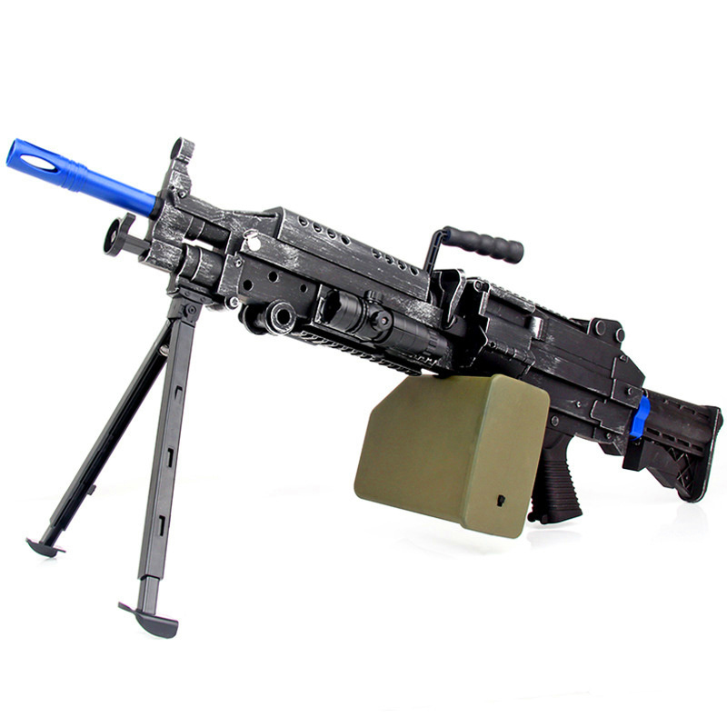 water machine gun