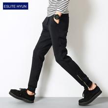 2017 Harem Pants Casual Skinny Zipper bottom Sweatpants Solid Hip Hop street Trousers Slimming Harem Pants Men Joggers black(China (Mainland))