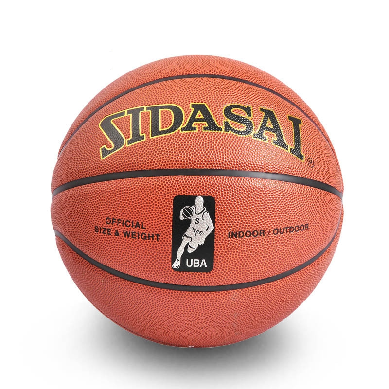 New PU Leather Basketball ball Official Size 7 High quality Indoor Sport ball training High elasticity Free With Net bag+ Pins(China (Mainland))
