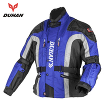 DUHAN Men's Oxford Cloth Riding Motocycle Racing Jacket Coat with Cotton Liner Motocross Windproof Clothing Five Protector Gear(China (Mainland))