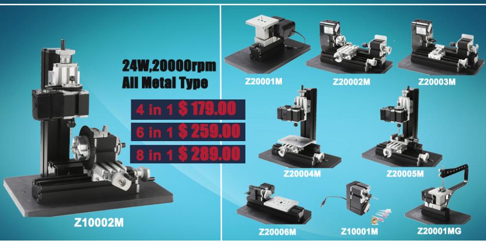 Токарный станок Zhouyu Z8003 8 3 /8 3 /24W, 20000