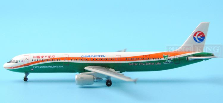 Special offer: DragonWings 56117 China Eastern Airlines B-2290 A321 Expo 1:400 commercial jetliners plane model hobby(China (Mainland))