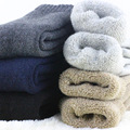 1 lot 3 pairs 6 pieces Wool socks warm socks plus thick velvet solid color thickening