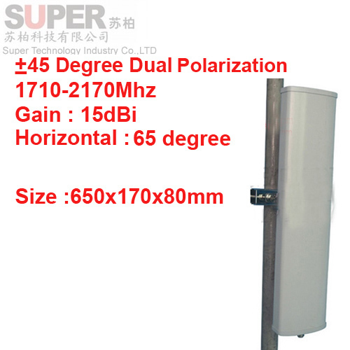 15dbi +45&-45 degree polarization 1710-2170Mhz Panel antenna DCS 3G antenna Base station use LTE FDD antenna TDD 4G LTE antenna(China (Mainland))