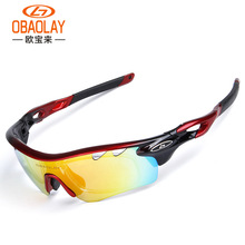 Buy OBAOLAY SP0896 PC Windproof Anti-UV Polarized Glasses Outdoor Sports Cycling Fishing Climbing Cycling Sunglasses 5 pair lens for $17.68 in AliExpress store