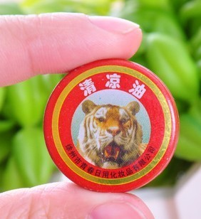 24 balm tiger balm Chinese traditional herb balm Essential Balm for treatment of influenza, cold, headache, dizziness