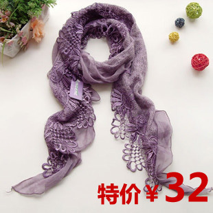 Spring and autumn lace decoration scarf decoration scarf women's all-match ultra long paragraph cape silk scarf