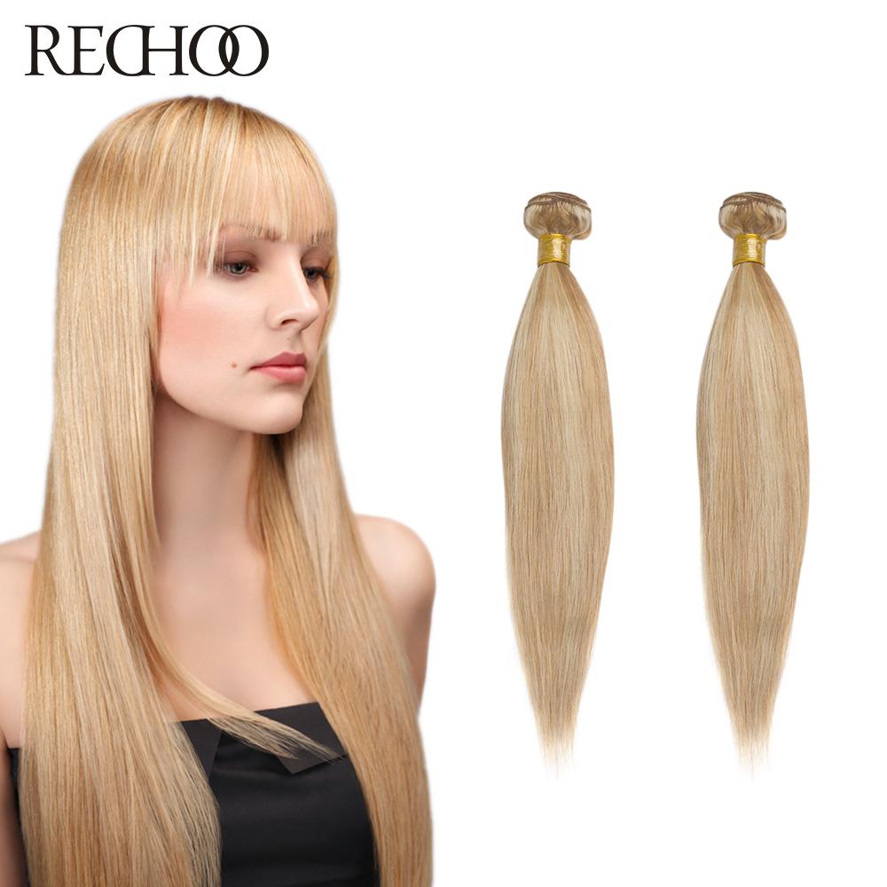 Straight Brazilian Hair 4 Bundles 400G Blond Brazilian Hair Weave Bundles Remi Human Hair Light Brown Mixed Color 20 22 24 <br>