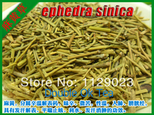 New 2014 Chinese Original Ma Huang Cao Cha 250g China Ephedra Sinica Tea Wild Green Health