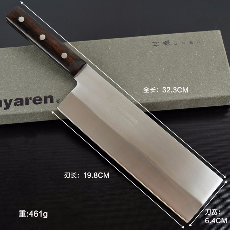 Buy Free Shippin LDBrand High Quality Stainless Steel Kitchen Knife Handmade Forged Chef Knife Meat Vegetable Knives Cooking Cleaver cheap