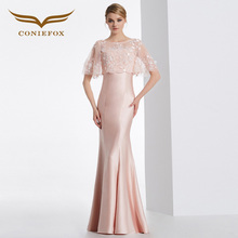 CONIEFOX 31633 pink two pieces straight long sleeve lace prom dresses Ladies evening party dress gown Xmas dress robe de soiree(China (Mainland))