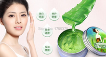 AFY Six Times Concentrated Aloe Vera Gel Perfectly Natural Acne Face Cream Whitening Oil Control moisturizing face skin care