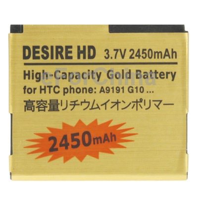 2450mAh High Capacity Quality Gold Celular Phone Battery for HTC Desire HD Free Shipping(China (Mainland))