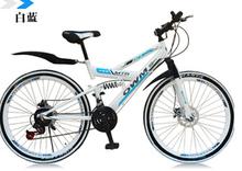 @ b-Mountain bike spring shock absorption shock mountain bike 26inch*21Speed/ road bike disc transmission for bicycle(China (Mainland))