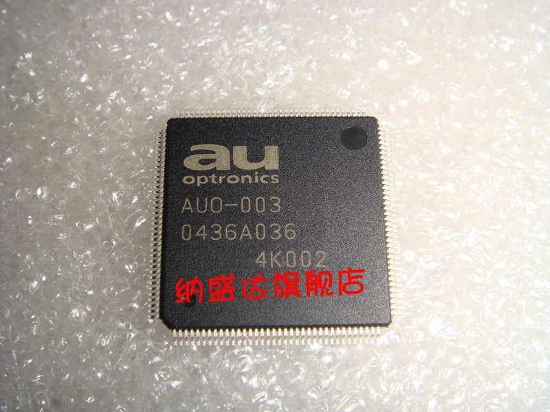 AU screen main AUO-003 LCD  -  electronic The company store