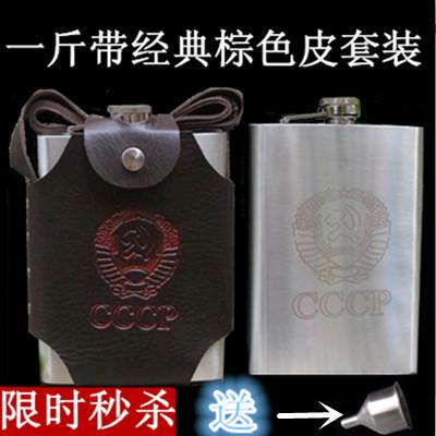 Плоская фляжка OEM 18 OZ1 304 Hip flask плоская фляжка oem 15 diy 01 6oz wine stainless steel flask
