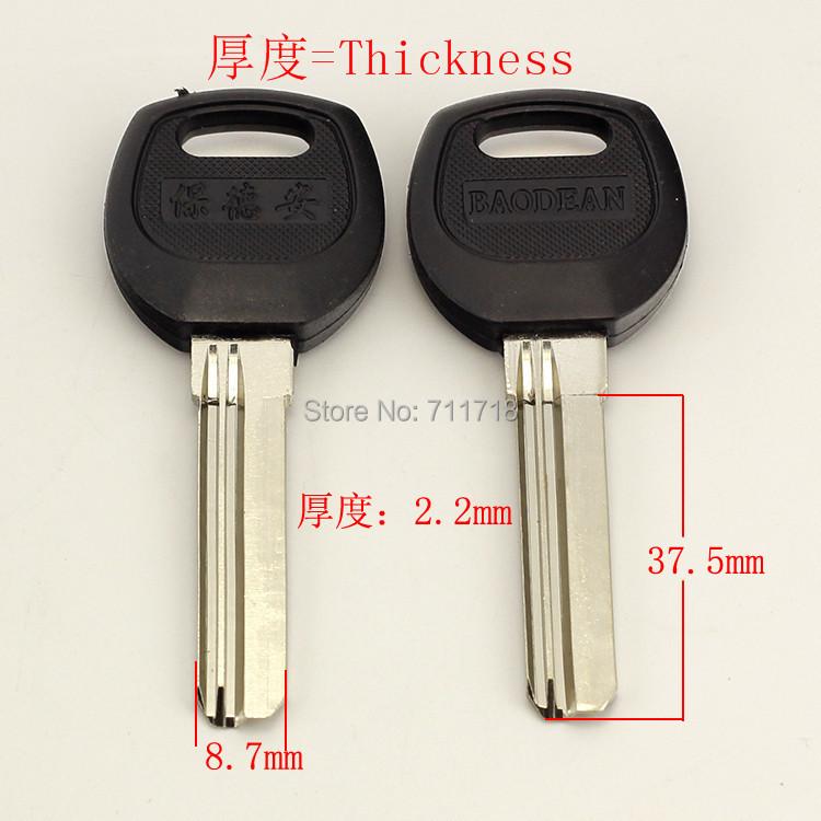 B064 Locksmith House Home Door Key blanks(China (Mainland))