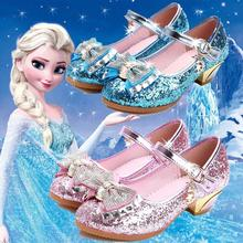 2016 new Disney Frozen Anna/Elsa princess girls shoes medium and small children blue sandals Sequin high-heeled BJD doll Fitting(China (Mainland))