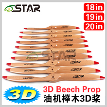 Free Shipping 18 19 20 inch rc gasoline 3D  wooden propeller wooden beech props dynamic balance gasoline rc aircraft  propellers(China (Mainland))