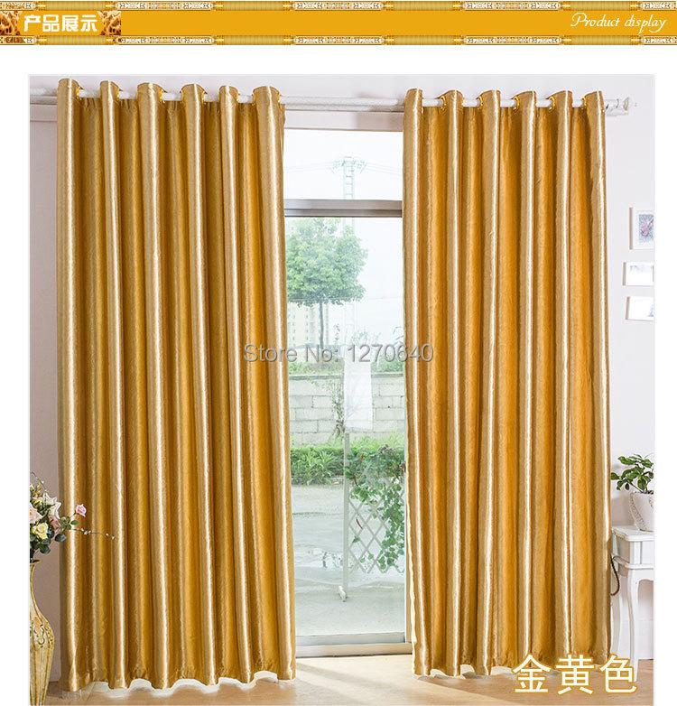 cheap and fashion finished jacquard curtain blackout