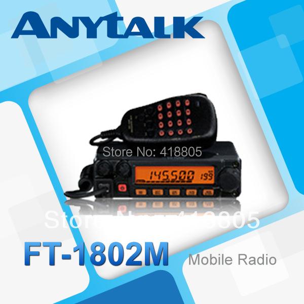 Yaes FT1802M 50W VHF mobile two way radio(China (Mainland))