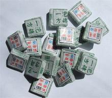 puerh 250g puer tea Chinese tea Raw Pu erh Sheng Pu er Free shipping