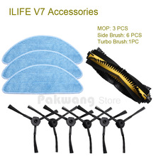 Buy Original ILIFE V7 Robot Vacuum Cleaner Parts Accessories factory, including Mop, Side Brush Turbo brush for $38.72 in AliExpress store