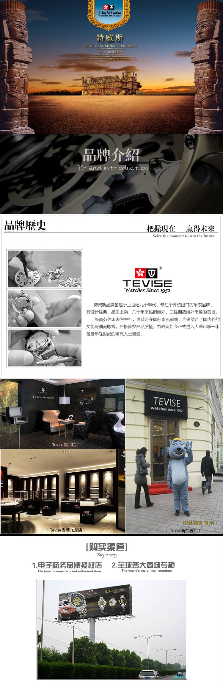 TEVISE Brands Men's Watch Authentic fashion Automatic mechanical stainless steel male Wrist watches waterproof Tourbillon
