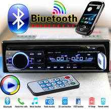 Car Radio Player Bluetooth Stereo FM MP3 Audio Charger USB SD AUX Auto Electronics 1 DIN autoradio oto teypleri radio para carro(China (Mainland))