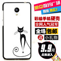 Plastic Hard Tup soft back cover For MEIZU M1 Note M2 M3 Note M3s Silicone Shell