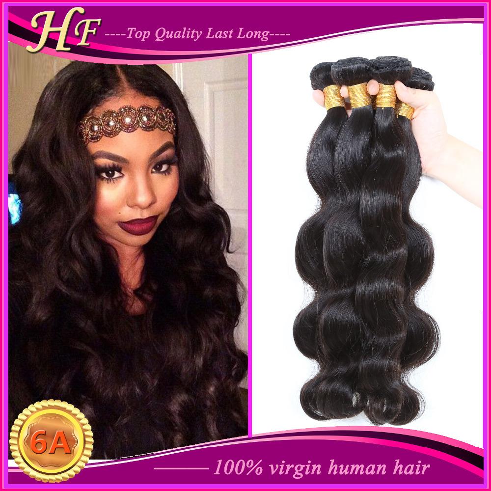Queen Hair Brazilian Body Wave Brazilian Virgin Hair Body Wave 3pcs 100% Human Hair Bundles Queen Weave Beauty Ltd Virgin Hair(China (Mainland))