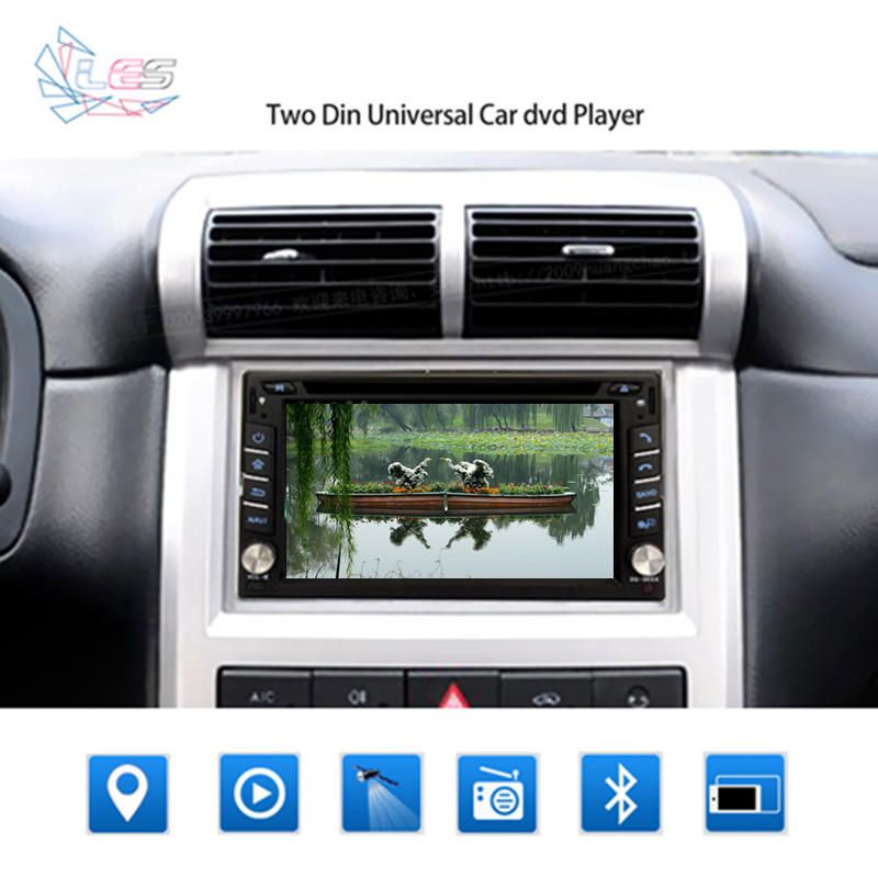 2016 Newest 2 Din 100% Wince/ 6.0 Universal Car Dvd Player Pc Gps Navigation Stereo Video Multimedia Capacitive Screen Car Cover(China (Mainland))