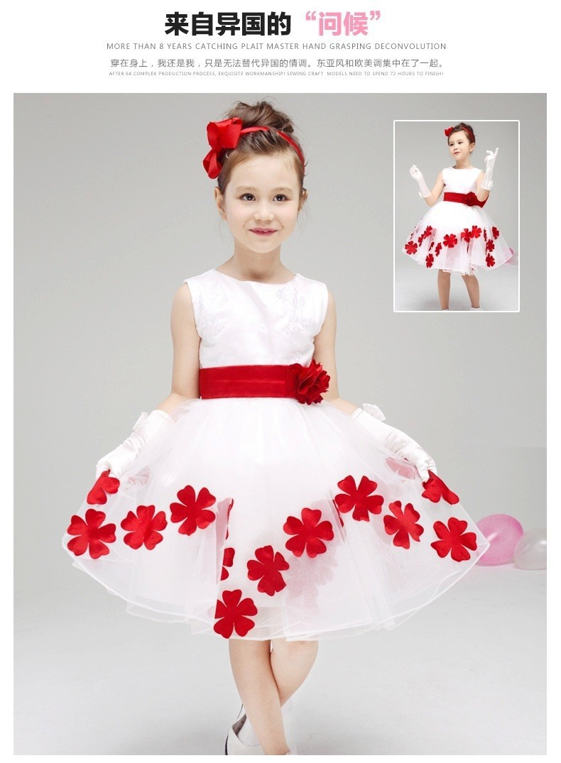 Elegant Baby Girls Birthday Gift White Flower Party Dress