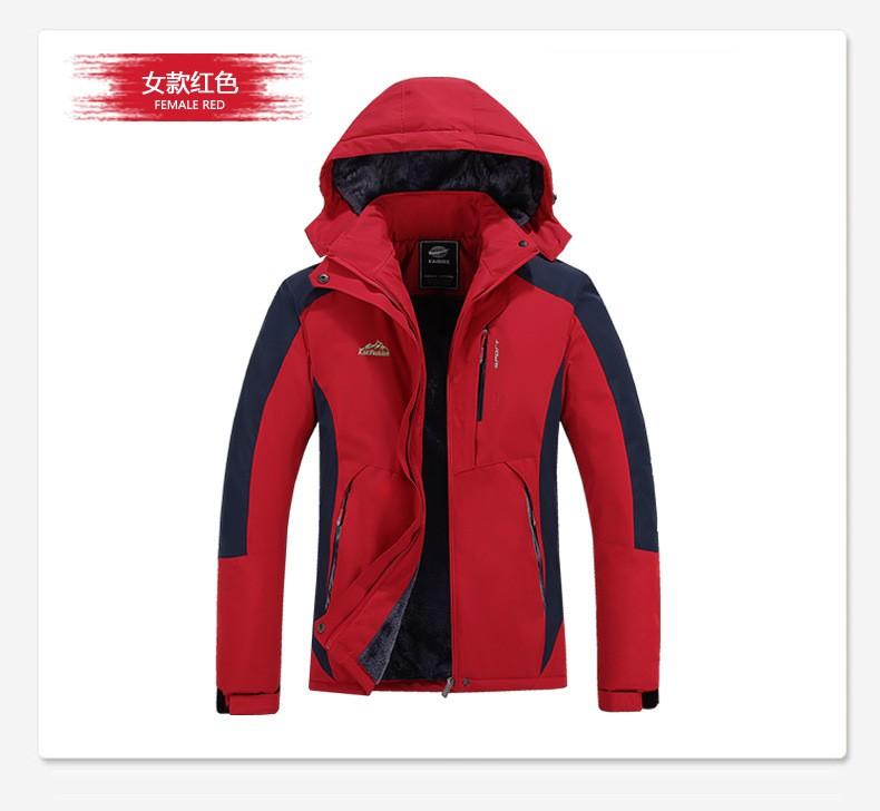 Скидки на Осень и зима куртки мужчины/женщины плюс бархат толстые теплые куртки пальто ветрозащитный дышащий водонепроницаемый повседневная куртка L-5XL