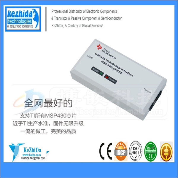 China best solution MSP430 enterprise edition gold plate emulator MSP - FET430UIF MSP430 USB emulator(China (Mainland))