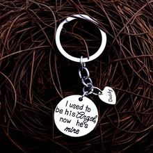 Buy New Used Angle Now He's Mine Jewelry Family Keychain Charm Key Chain Fathers Day Gifts Dad Keyring for $1.04 in AliExpress store