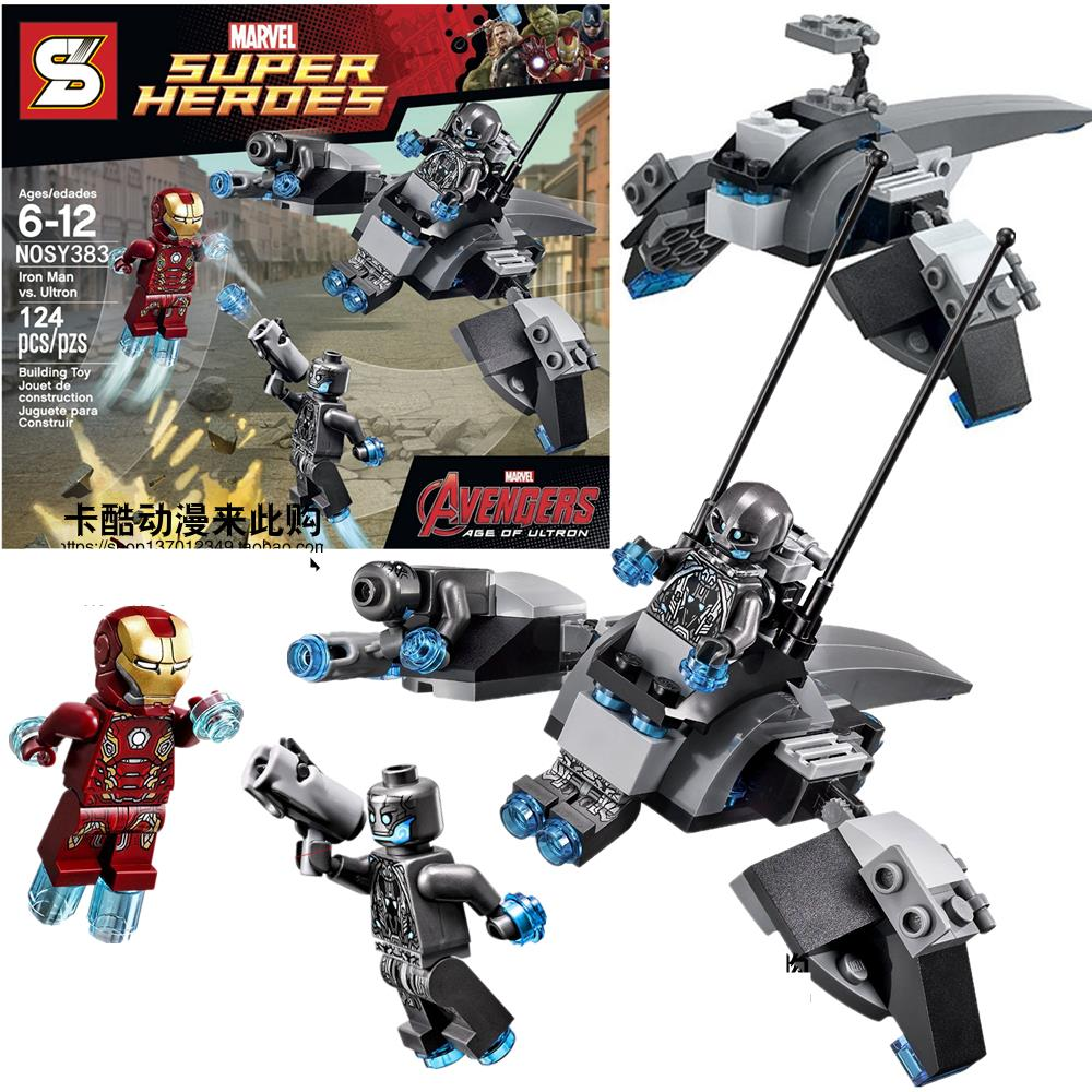 SY Super Heroes The Avengers Ultron vs Iron Man Hulk Buster Carnage Shield Sky Attack Building Blocks Minifigures Kids Toys