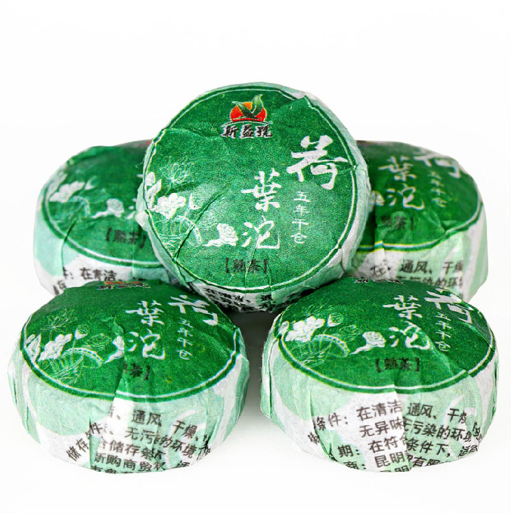 50pcs Five Years Of Dry Storage Lotus Leaf Flavor Ripe Puer Best Slimming Products Traditional Chinese