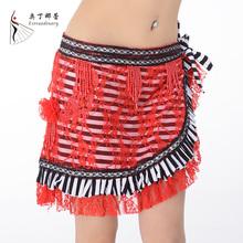 Belly Dance Skirt Tribal