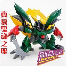 Free shipping action figures robot anime assembled Gundam MC Q Midsummer onimaru. luminous stickers original box gundam
