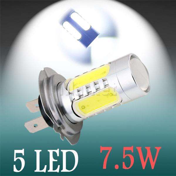 2pcs H7 led High Power 7.5W 5LED Pure White Fog Head Tail Driving Car Bulb led lamp car V2 12V H7 7.5W car light source parking(China (Mainland))