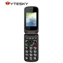 Vkworld Diamond VK Z2 Senior Elder Flip Mobile Phones,2.4 inch with Qwerty Keyboard 2g GSM 0.3MP 800mAh,FM cellphone(China (Mainland))